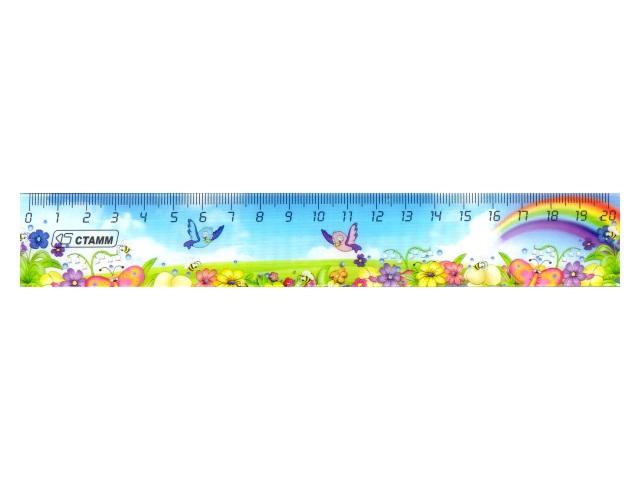 Линейка  20 см цветная Радуга Стамм ЛН139
