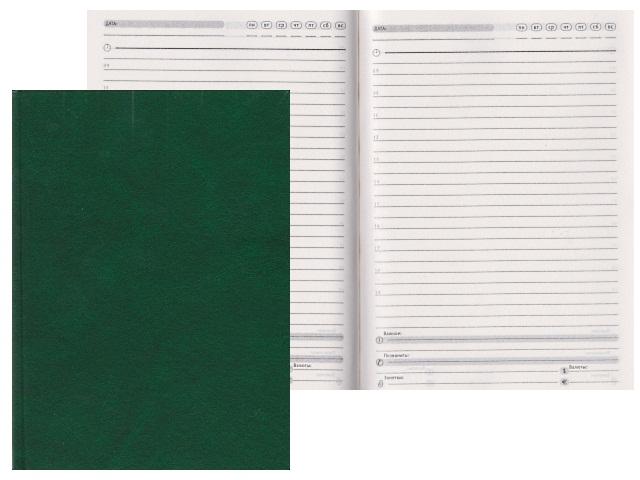 Ежедневник А5 бумвинил 136л зеленый Prof Press 136БВ-5296