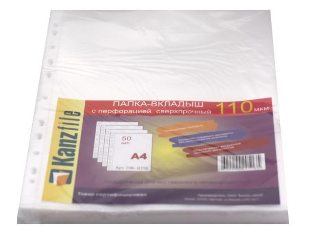 Файлы А4 110мкм  50шт глянцевый Kanzfile ПФ-0110
