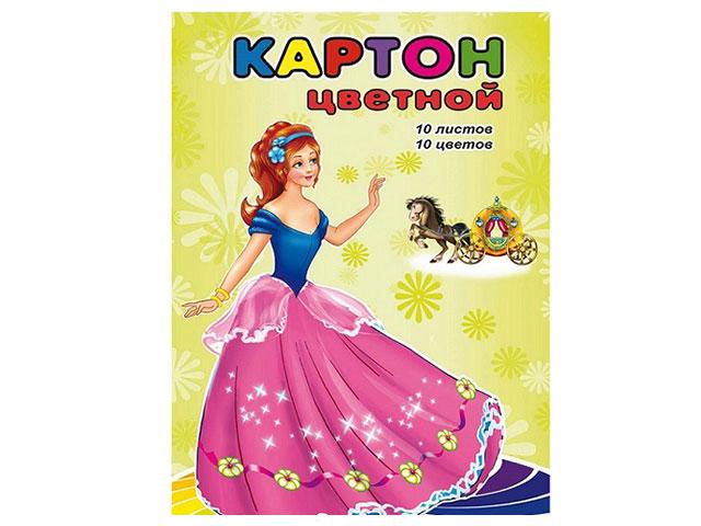 Картон цветной А5 10л 10 цветов Принцесса №2 Prof Press 10-1292