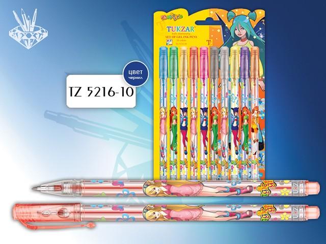 Ручка гелевая детская набор 10цв Tukzar Мagic Girl 0.8мм с глиттером TZ-5216-10