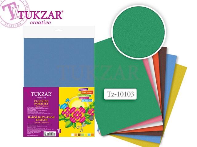 Бумага цветная А4 7 листов 7 цветов односторонняя бархатная, Tukzar TZ 10103