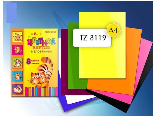 Картон цветной А4  8л 8цв односторонний мелованный TZ 8119
