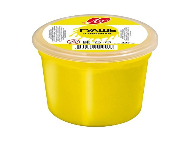 Гуашь 225 мл лимонная, Луч 8С 402-08