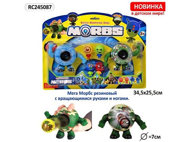 Набор игровой Морбс Боевые головы 34.5*25.5см RC245087