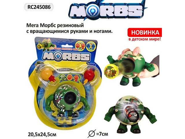 Набор игровой Морбс Боевые головы 20.5*24.5см RC245086