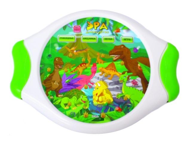 Обучающая игра Эра динозавров 796089