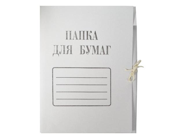 Папка на завязках картон А4 белая 260 г/м2 Союзбланкиздат 1957
