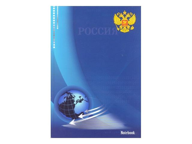 Книга канцелярская 160л тв/обложка Россия-наша страна 160-6717