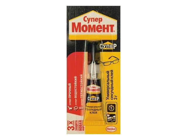 Клей супер   3г Момент универсальный Henkel 608976