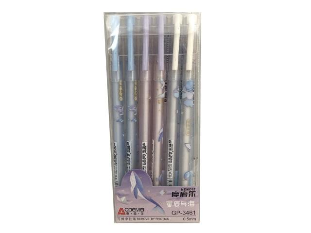 Ручка пиши-стирай Basir Небо и море гелевая синяя 0.5мм GP-3461D