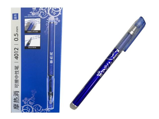 Ручка пиши-стирай Basir Aigou гелевая синяя 0.5мм 4012