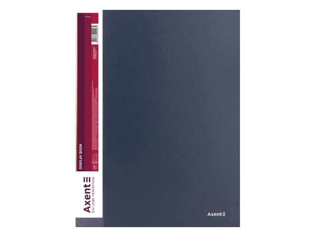 Папка с файлами  10ф А4 Axent 0.8мм серая 1010-03-A