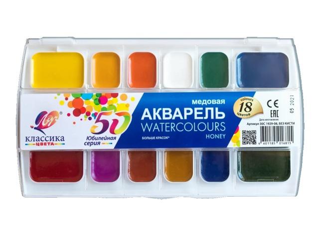 Краски 18 цветов акварель медовая Луч Классика Юбилейная 30С 1929-08