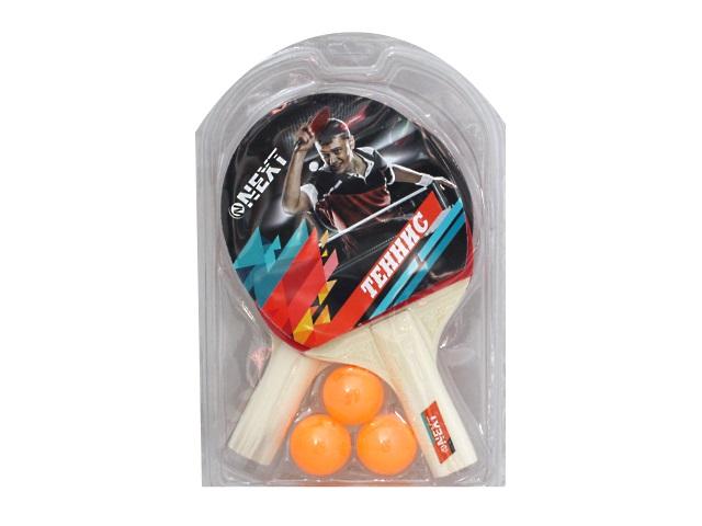 Теннисный набор 2 ракетки 3 шарика Next NTS-250
