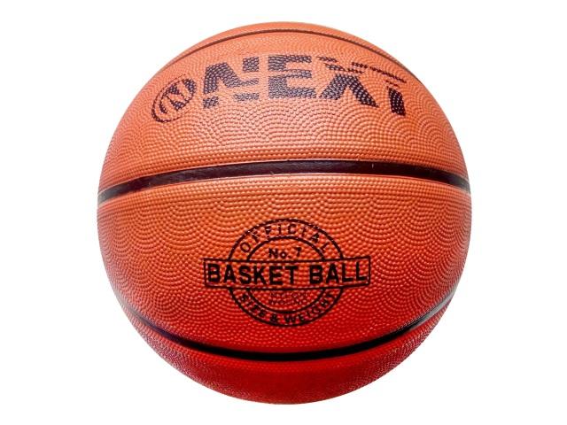 Мяч баскетбольный Next BS-R620
