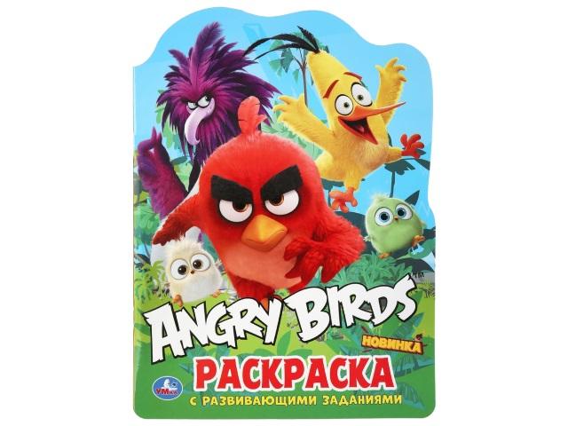 Раскраска с заданиями А4 8л Умка Angry Birds 04433