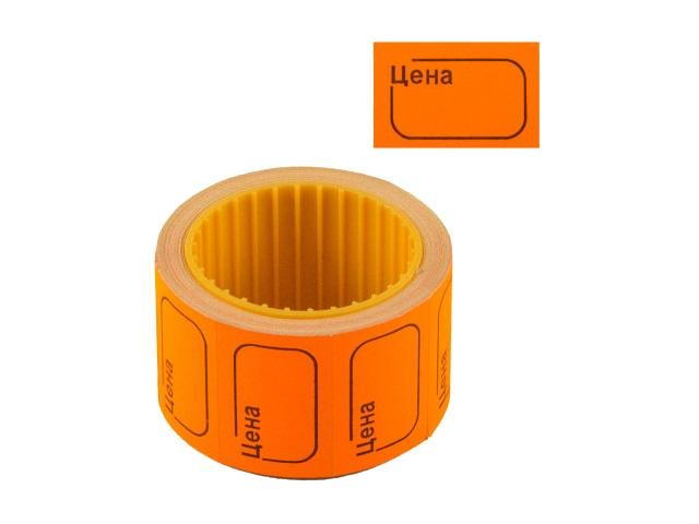 Ценник 30*20 мм 200 шт. оранжевый DeVente 2061514