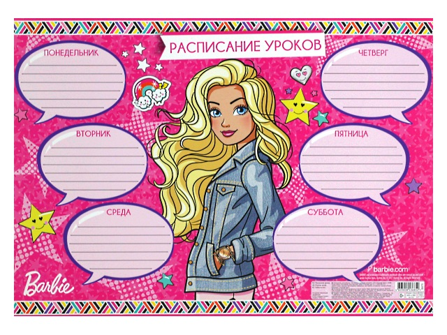 Расписание уроков А3 АХ Barbie B975