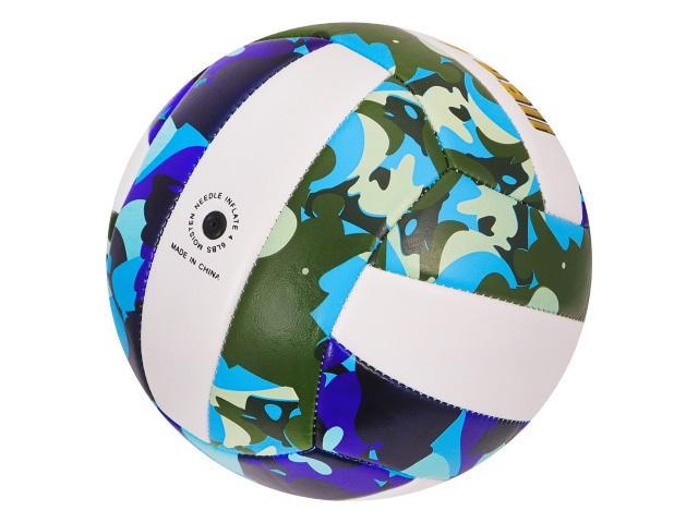 Мяч волейбольный цветной Рыжий кот TY30