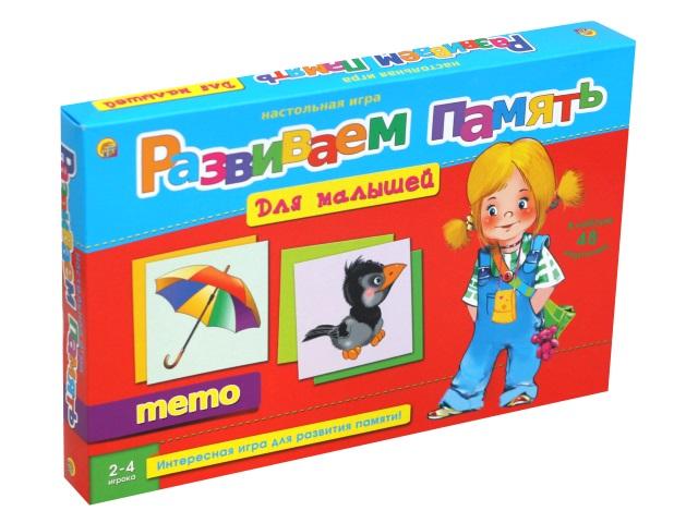 Настольная игра Мемо Развиваем память Для малышей Рыжий кот ИН-2055