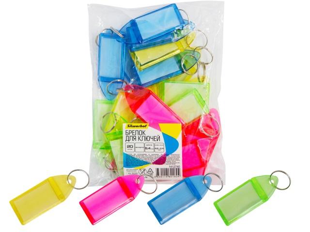 Брелки для ключей с окном 20 шт. Silwerhof 1412740