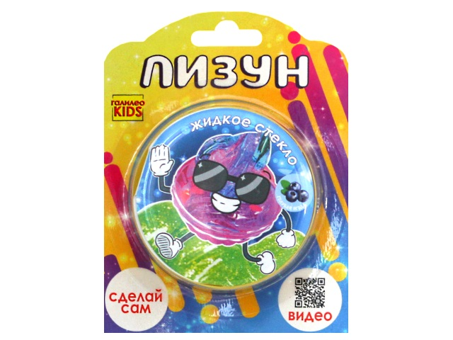 Набор для опытов Галилео Kids Лизун Жидкое стекло Голубая ягода GK003b