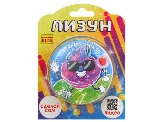 Набор для опытов Галилео Kids Лизун Жидкое стекло Розовая малина GK003p
