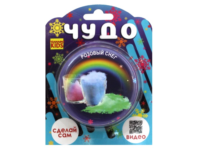Набор для опытов Галилео Kids Розовый снег GK007p