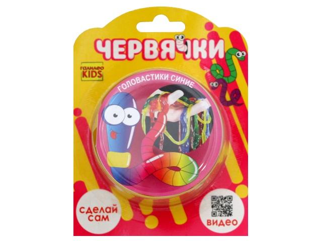 Набор для опытов Галилео Kids Червячки-головастики синие GK008b