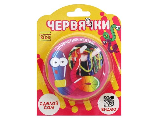 Набор для опытов Галилео Kids Червячки-головастики желтые GK008y