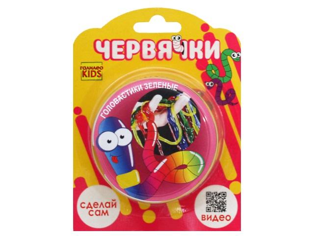 Набор для опытов Галилео Kids Червячки-головастики зеленые GK008g