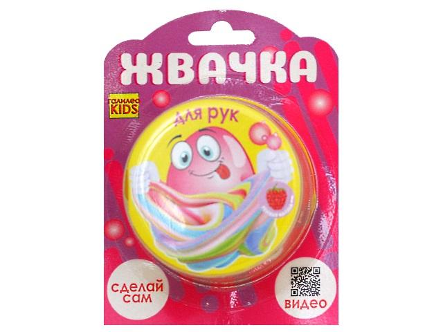 Набор для опытов Галилео Kids Жвачка для рук Розовая малина GK001p