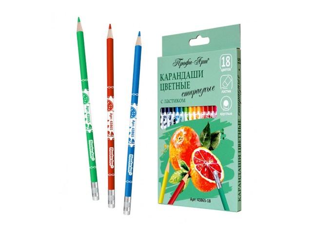 Карандаши цветные 18цв J.Otten Профи-Арт круглые стираемые с ластиком 43865-18