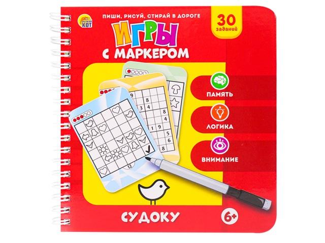 Настольная игра с маркером Пиши-стирай Судоку Рыжий кот ИН-3956