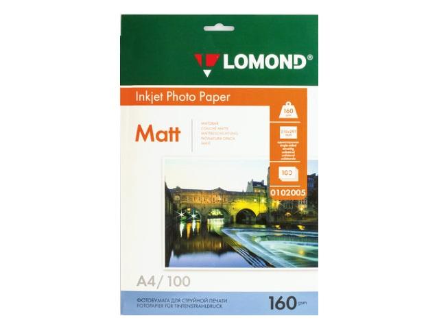 Фотобумага А4 Lomond матовая 160 г/м2 100л 0102005
