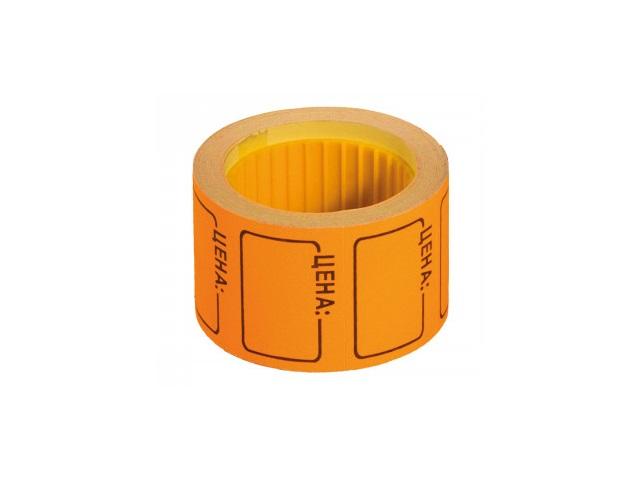 Ценник 50*35 мм 200 шт. оранжевый DeVente 2061504