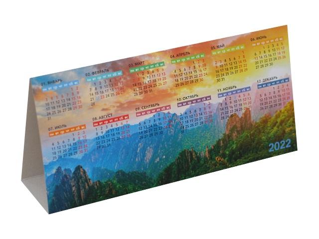 Календарь-домик 2022 табельный Prof Press Захватывающая природа КД-3263