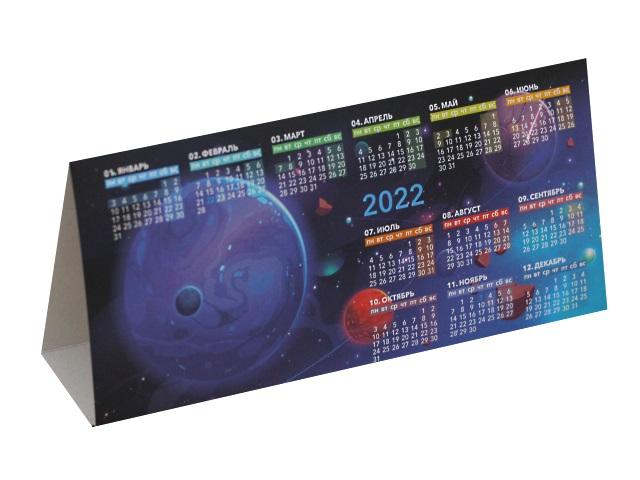 Календарь-домик 2022 табельный Prof Press Захватывающий космос КД-3261
