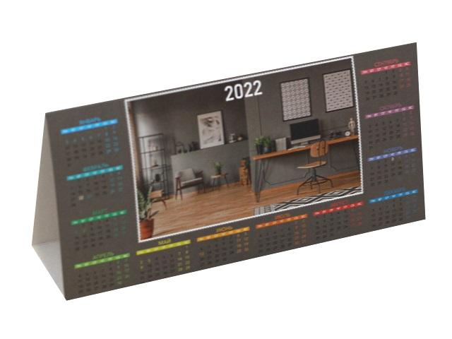 Календарь-домик 2022 табельный Prof Press Офис перфекциониста КД-3262