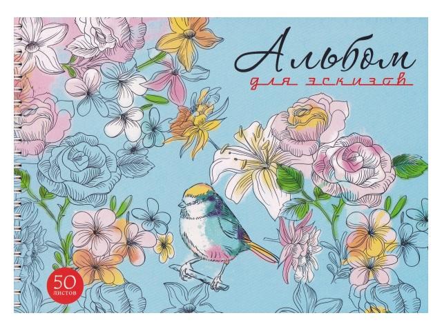 Скетчбук 21*30см 50л Апплика спираль 80 г/м2 крафт-бумага Цветы и птичка С4588-02