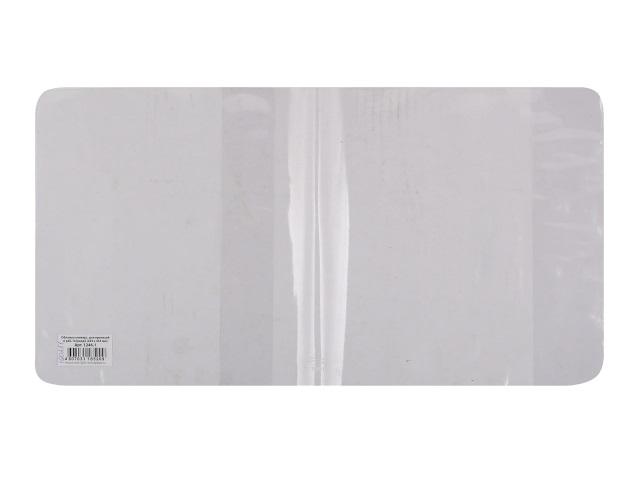 Обложка для учебника 110 мкм 24.3 см ПВХ ДПС 1246.1