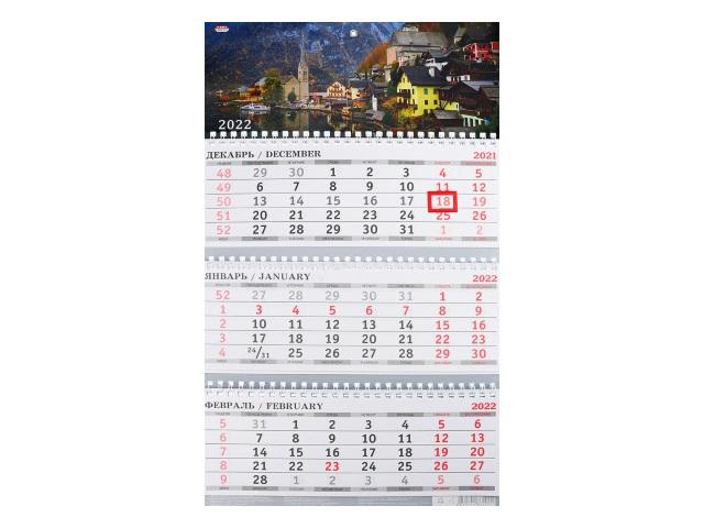 Календарь квартальный 2022 3-х блочный Prof Press Уютный город КК-3299