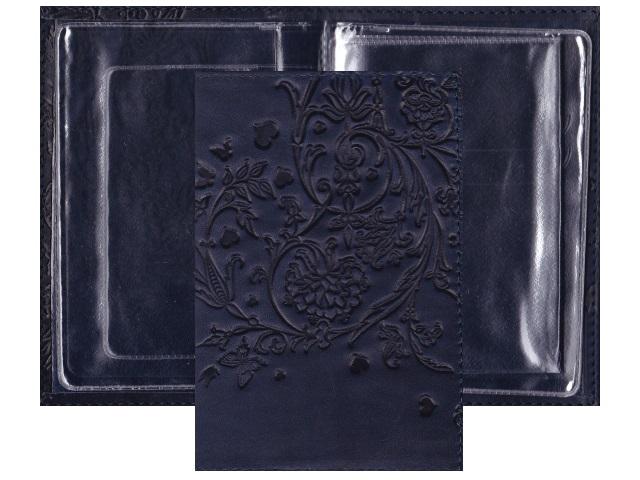 Обложка для автодокументов кожа Имидж Вдохновение синяя 5.2-040-203-0