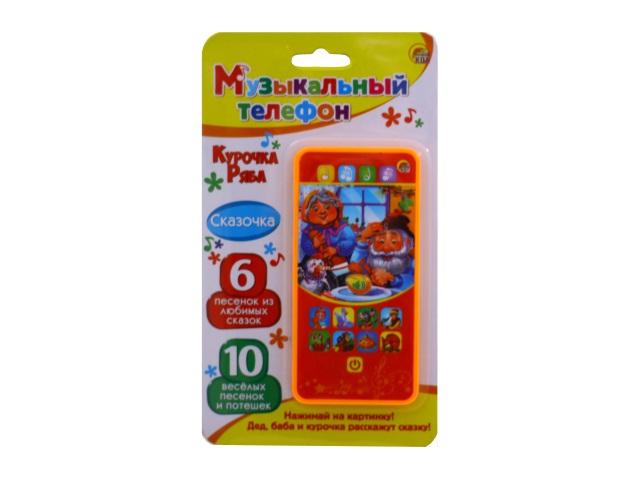 Телефон музыкальный Курочка Ряба ИМ-9008