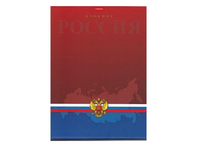 Книга канцелярская  80л Hatber Россия 80ББ4влВ1_14358