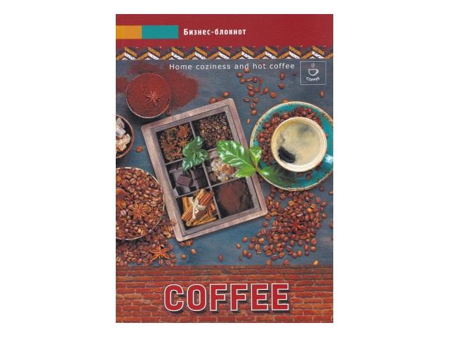 Книга канцелярская 120л Prof Press Шоколад и корица Б120-5641