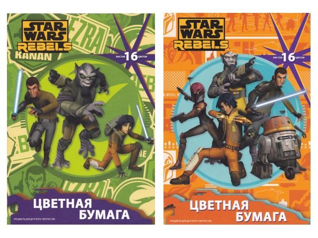 Бумага цветная А4 16л 16цв Академия Холдинг Star Wars односторонняя STW34-2