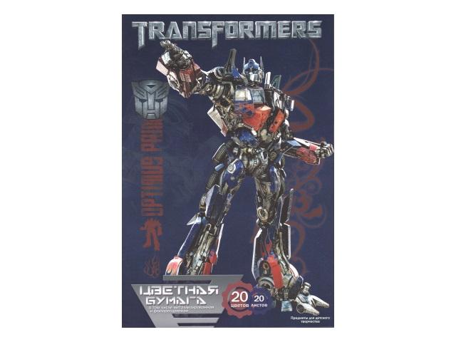 Бумага цветная А4 20л 20цв Академия Холдинг Transformers односторонняя TR22-TR23