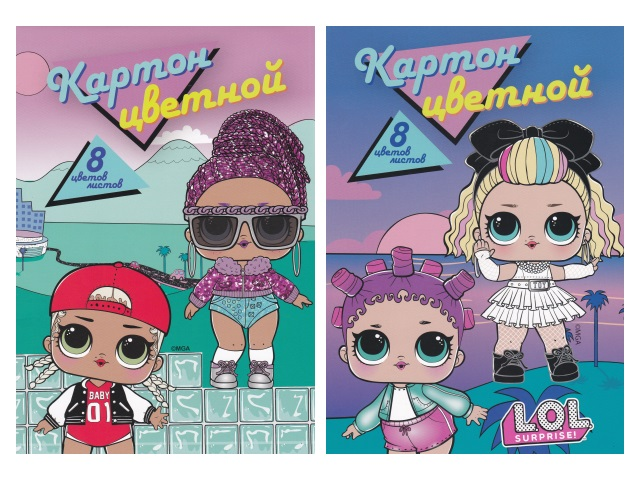 Картон цветной А4  8л 8цв Академия Холдинг LOL односторонний L6-2
